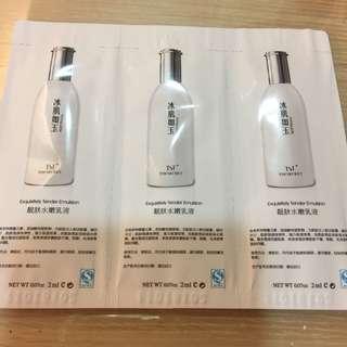 🚚 TST靚膚乳液3連包