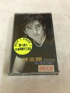 Jimmy Lin Cassette