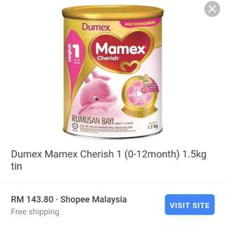 mamex cherish