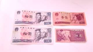 China Currency 4th series 1980 edition China Renminbi