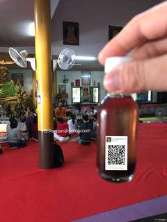 (NO PM) big size Chuchok oil for attraction business, bring up luck