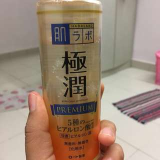 Hada Labo Premium hydrating gokujyun lotion #july70