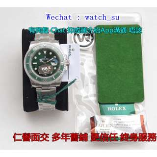面交Check貨  Rolex Submariner 116610LV 116610 綠圈綠面 綠綠 40mm VR工廠MAX升級版