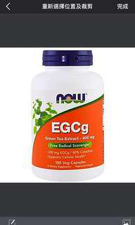 Pre order: Now foods , EGCg