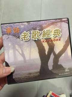 Chinese VCD (Karaoke)