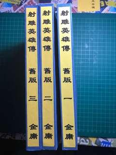 订制手工书/Hand make books