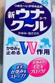🚚 日本預購~KOWA蚊蟲止癢液。