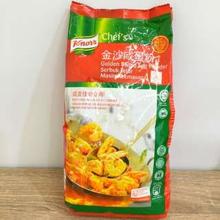 Knorr Salted Egg Powder