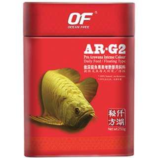 Ocean Free AR-G2 Pro Arowana Intense Colour Floating S/L Pellet 250g