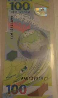 2018 World Cup 100 Ruble Commemorative Bank Note