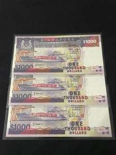 Ship Series $1000