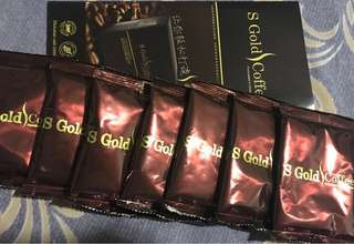 🚚 S GOLD TRIAL 7 SACHETS $22