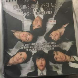 Choshinsung 1st Album The Beautiful Stardust 2007-2008 calendar