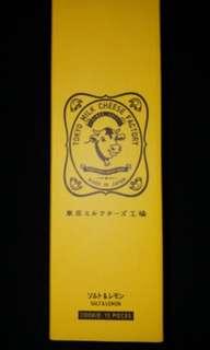 日本手信 Tokyo Milk Cheese Factory Salt and lemon cookies