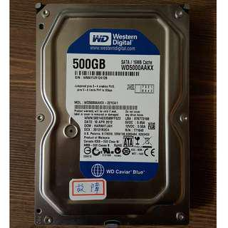 🚚 HDD (Bad track) (malfunction) (damage) (not functioning)故障品硬碟 報帳、銷帳 3.5吋 HDD 500GB