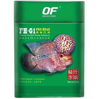 Ocean Free FH-G1 Pro Head Floating S/M/L Pellet 250g