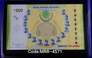 Issuance of Commemorative Banknotes in conjunction with the 60th Anniversary of the Signing of the Federation of Malaya Independence