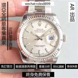 Rolex 勞力士 Perpetual Datejust 41mm 白面