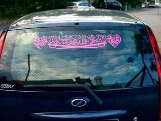 Sticker kereta reflect pantulan cahaya