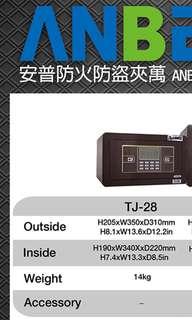 家庭電子鎖匙雙重安普日本保險箱夾萬TJ28B