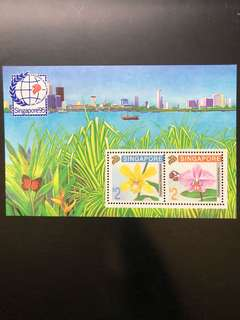 Clearing at Face Value: Singapore World Stamps Exhibition 95, Orchid Series Miniature Sheet 1992 (Series II) Mint Not Hinged