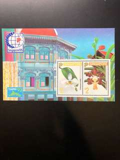 Clearing at Face Value: Singapore World Stamps Exhibition 95, Orchid Series Miniature Sheet 1993 (Series III) Mint Not Hinged