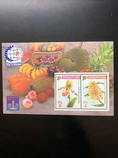 Clearing at Face Value: Singapore World Stamps Exhibition 95, Orchid Series Miniature Sheet 1994 (Series IV), Mint Not Hinged