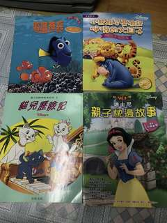 迪士尼故事書 (共4本)