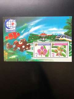Clearing at Face Value: Singapore World Stamps Exhibition 95, Orchid Series Miniature Sheet 1995 (Fish), Mint Not Hinged
