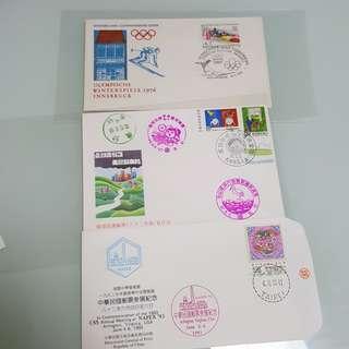 世界郵票首日封(平售)