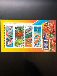 Clearing At Face Value: Singapore 1996 Atlanta Olympic Miniature Sheet, Mint Not Hinged