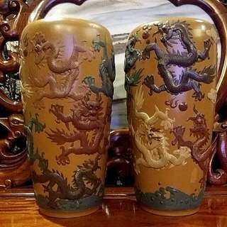 9 Dragons Vase A Pair Chinese Vintage Clay