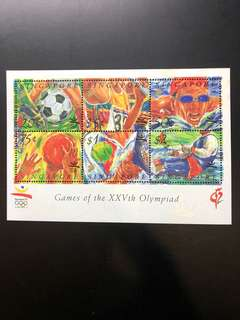 Clearing At Face Value: Singapore 1992 Barcelona Olympic Miniature Sheet, Mint Not Hinged