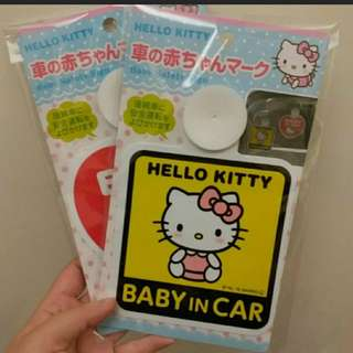 Hello Kitty Baby in car 車貼 吸盤標貼 2款