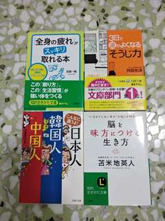 Japanese Books Set