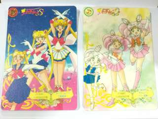 Sailormoon cards (without sticker) #July100