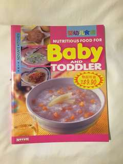 Cooking for Baby and Toddler