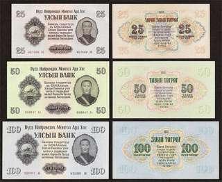🚚 1955 MONGOLIA SET 25, 50, 100 Tugrik UNC LARGE SIZE NOTES