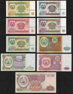 🚚 SET 9 PCS 1994 TAJIKISTAN 1-1000 RUBLES UNC