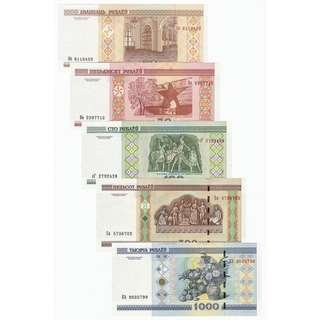 🚚 SET 5 PCS 2000 BELARUS 20, 50, 100, 500, 1000 RUBLES UNC