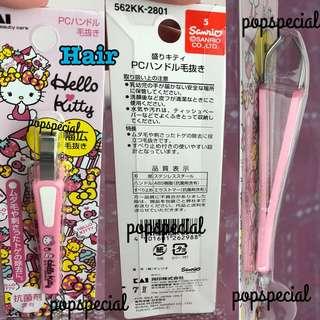 Last Tweezers @$8.80 Hello Kitty Hair Tweezers