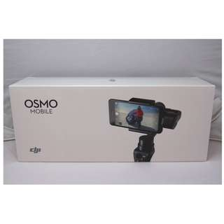 Dji Osmo Mobile 2. Limited Stock