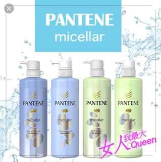 (Last set left) Blue Pantene Micellar Shampoo and Treatment