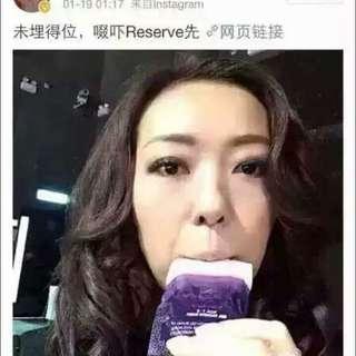 沛泉菁華 - 白藜蘆醇的功效: