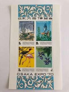 Singapore 1970 Osaka Expo MS
