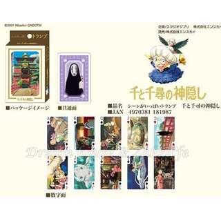 宮崎駿系列之神隱少女撲克牌