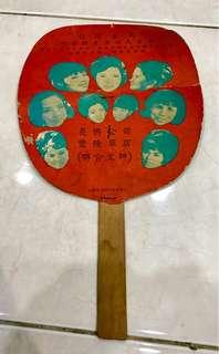 Vintage Film Star Hand-Fan