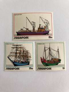 Singapore 1972 shipping series mnh