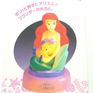 迪士尼 Disney 美人魚 Little Mermaid Ariel 燈