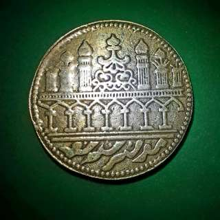 🌟🌙 Yasin Holy Coin